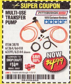 Harbor Freight Coupon MULTI-USE TRANSFER PUMP Lot No. 63144/63591/61364/62961/66418 Expired: 11/30/19 - $4.99