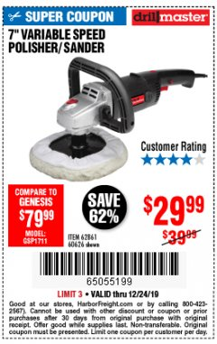 "Harbor Freight Coupon 7"" VARIABLE SPEED POLISHER/SANDER Lot No. 62861/92623/60626 Expired: 12/24/19 - $29.99"