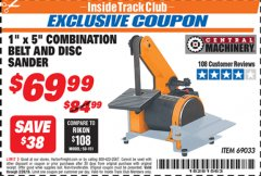 "Harbor Freight ITC Coupon 1"" X 5"" COMBINATION BELT AND DISC SANDER Lot No. 34951/69033 Expired: 2/28/19 - $69.99"