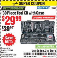 Harbor Freight Coupon 130 PIECE TOOL KIT WITH CASE Lot No. 64263/68998/63091/63248/64080 Expired: 3/9/21 - $29.99