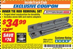 Harbor Freight ITC Coupon INNER TIE ROD REMOVAL SET Lot No. 63705 Expired: 11/30/18 - $34.99