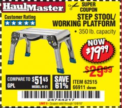 Harbor Freight Coupon STEP STOOL/WORKING PLATFORM Lot No. 66911/62515 Expired: 10/8/18 - $19.99