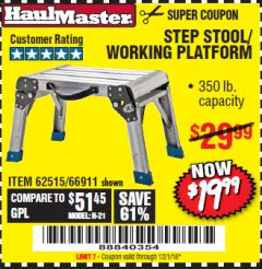 Harbor Freight Coupon STEP STOOL/WORKING PLATFORM Lot No. 66911/62515 Expired: 12/1/18 - $19.99