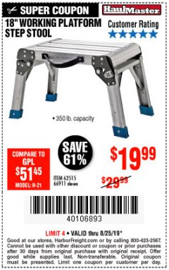 Harbor Freight Coupon STEP STOOL/WORKING PLATFORM Lot No. 66911/62515 Expired: 8/25/19 - $19.99