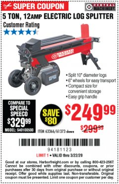 Harbor Freight Coupon 5 TON ELECTRIC LOG SPLITTER Lot No. 61373 Expired: 3/22/20 - $249.99
