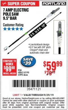 Harbor Freight Coupon 7 AMP 1.5 HP ELECTRIC POLE SAW Lot No. 56808/68862/63190/62896 Expired: 9/29/19 - $59.99