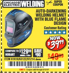 Harbor Freight Coupon AUTO-DARKENING WELDING HELMET WITH BLUE FLAME DESIGN Lot No. 91214/61610/63122 Expired: 6/13/18 - $39.99