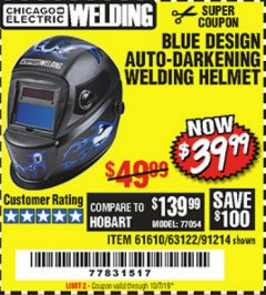 Harbor Freight Coupon AUTO-DARKENING WELDING HELMET WITH BLUE FLAME DESIGN Lot No. 91214/61610/63122 Expired: 10/1/19 - $39.99