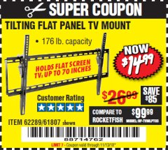 Harbor Freight Coupon TILTING FLAT PANEL TV MOUNT Lot No. 64355/64356 Expired: 11/13/18 - $14.99