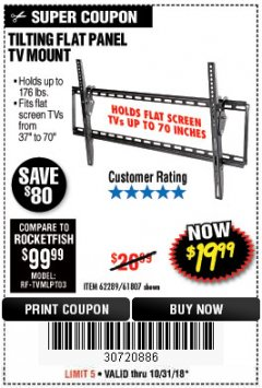 Harbor Freight Coupon TILTING FLAT PANEL TV MOUNT Lot No. 64355/64356 Expired: 10/31/18 - $19.99