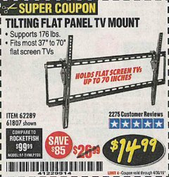Harbor Freight Coupon TILTING FLAT PANEL TV MOUNT Lot No. 64355/64356 Expired: 4/30/19 - $14.99