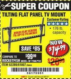 Harbor Freight Coupon TILTING FLAT PANEL TV MOUNT Lot No. 64355/64356 Expired: 8/5/19 - $14.99