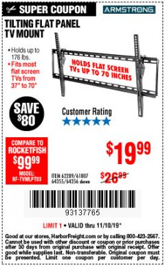 Harbor Freight Coupon TILTING FLAT PANEL TV MOUNT Lot No. 64355/64356 Expired: 11/10/19 - $19.99