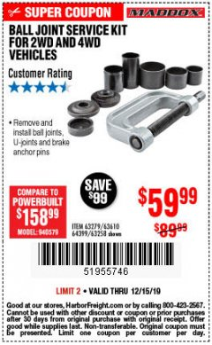 Harbor Freight Coupon BALL JOINT SERVICE KIT FOR 2WD AND 4WD VEHICLES Lot No. 64399/63279/63258/63610 Expired: 12/15/19 - $59.99