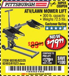 Harbor Freight Coupon HIGH LIFT RIDING LAWN MOWER/ATV LIFT Lot No. 61523/60395/62325/62493 Expired: 10/18/18 - $79.99