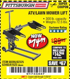 Harbor Freight Coupon HIGH LIFT RIDING LAWN MOWER/ATV LIFT Lot No. 61523/60395/62325/62493 Expired: 11/30/18 - $74.99