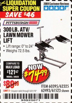 Harbor Freight Coupon HIGH LIFT RIDING LAWN MOWER/ATV LIFT Lot No. 61523/60395/62325/62493 Expired: 5/31/19 - $74.99