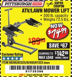 Harbor Freight Coupon HIGH LIFT RIDING LAWN MOWER/ATV LIFT Lot No. 61523/60395/62325/62493 Expired: 7/19/19 - $74.99