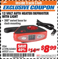 Harbor Freight ITC Coupon 12 VOLT AUTO HEATER/DEFROSTER WITH LIGHT Lot No. 61598/60525/96144 Expired: 10/31/19 - $8.99