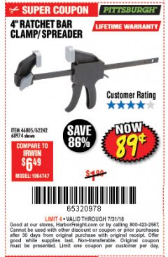 "Harbor Freight Coupon 4"" RATCHETING BAR CLAMP/SPREADER Lot No. 46805/62242/68974 Expired: 7/31/18 - $0.89"