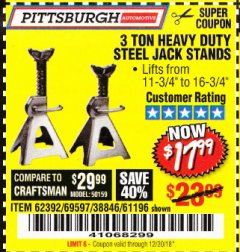 Harbor Freight Coupon 3 TON HEAVY DUTY STEEL JACK STANDS Lot No. 61196/62392/38846/69597 Expired: 12/20/18 - $17.99