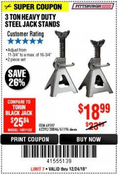 Harbor Freight Coupon 3 TON HEAVY DUTY STEEL JACK STANDS Lot No. 61196/62392/38846/69597 Expired: 12/24/18 - $18.99