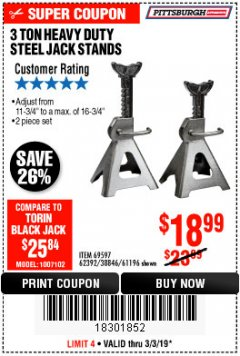 Harbor Freight Coupon 3 TON HEAVY DUTY STEEL JACK STANDS Lot No. 61196/62392/38846/69597 Expired: 3/3/19 - $18.99