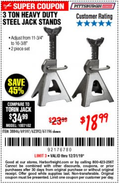 Harbor Freight Coupon 3 TON HEAVY DUTY STEEL JACK STANDS Lot No. 61196/62392/38846/69597 Expired: 12/31/19 - $18.99
