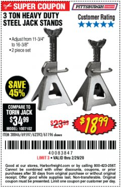 Harbor Freight Coupon 3 TON HEAVY DUTY STEEL JACK STANDS Lot No. 61196/62392/38846/69597 Valid Thru: 2/29/20 - $18.99