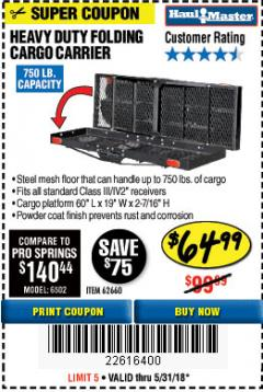 Harbor Freight Coupon HEAVY DUTY FOLDING STEEL CARGO CARRIER Lot No. 62660/56120 Expired: 5/31/18 - $64.99