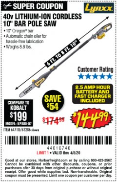 Harbor Freight Coupon LYNXX 40V LITHIUM CORDLESS POLE SAW Lot No. 64476/63286/64718 Expired: 6/30/20 - $144.99
