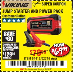 Harbor Freight Coupon LITHIUM ION JUMP STARTER AND POWER PACK Lot No. 62749/64412/56797/56798 Expired: 10/26/18 - $69.99