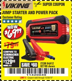 Harbor Freight Coupon LITHIUM ION JUMP STARTER AND POWER PACK Lot No. 62749/64412/56797/56798 Expired: 10/30/18 - $69.99