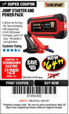 Harbor Freight Coupon LITHIUM ION JUMP STARTER AND POWER PACK Lot No. 62749/64412/56797/56798 Expired: 10/21/18 - $64.99