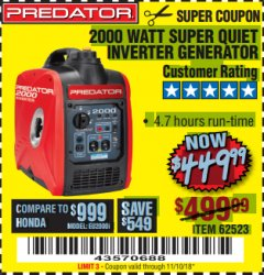 Harbor Freight Coupon 2000 PEAK / 1600 RUNNING WATTS 2.8 HP (79.7 CC) PORTABLE INVERTER GENERATOR Lot No. 62523 Expired: 11/10/18 - $449.99