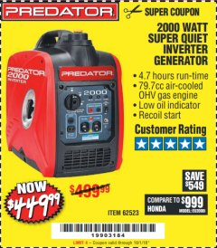 Harbor Freight Coupon 2000 PEAK / 1600 RUNNING WATTS 2.8 HP (79.7 CC) PORTABLE INVERTER GENERATOR Lot No. 62523 Expired: 10/1/18 - $449.99