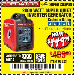 Harbor Freight Coupon 2000 PEAK / 1600 RUNNING WATTS 2.8 HP (79.7 CC) PORTABLE INVERTER GENERATOR Lot No. 62523 Expired: 11/18/18 - $449.99