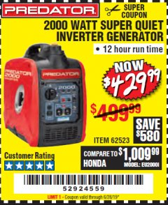 Harbor Freight Coupon 2000 PEAK / 1600 RUNNING WATTS 2.8 HP (79.7 CC) PORTABLE INVERTER GENERATOR Lot No. 62523 Expired: 6/28/19 - $429.99