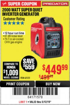 Harbor Freight Coupon 2000 PEAK / 1600 RUNNING WATTS 2.8 HP (79.7 CC) PORTABLE INVERTER GENERATOR Lot No. 62523 Expired: 5/12/19 - $449.99
