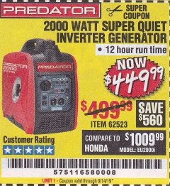 Harbor Freight Coupon 2000 PEAK / 1600 RUNNING WATTS 2.8 HP (79.7 CC) PORTABLE INVERTER GENERATOR Lot No. 62523 Expired: 9/14/19 - $449.99