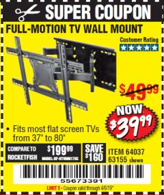 Harbor Freight Coupon FULL MOTION TV WALL MOUNT  Lot No. 64037/63155 Expired: 4/6/19 - $39.99