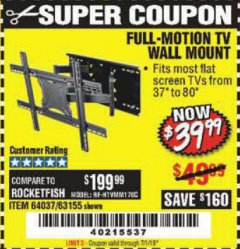 Harbor Freight Coupon FULL MOTION TV WALL MOUNT  Lot No. 64037/63155 Expired: 7/1/19 - $39.99