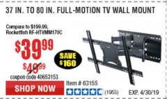 Harbor Freight Coupon FULL MOTION TV WALL MOUNT  Lot No. 64037/63155 Expired: 4/30/19 - $39.99