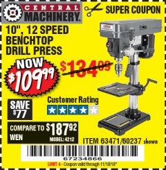 "Harbor Freight Coupon 10"", 12 SPEED BENCHTOP DRILL PRESS Lot No. 63471/62408/60237 Expired: 11/18/18 - $109.99"