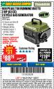 Harbor Freight Coupon TAILGATOR 900 PEAK / 700 RUNNING WATTS, 2HP (63CC) 2 CYCLE GAS GENERATOR EPA/CARB Lot No. 63024/63025 Expired: 11/22/17 - $88.79