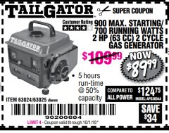 Harbor Freight Coupon TAILGATOR 900 PEAK / 700 RUNNING WATTS, 2HP (63CC) 2 CYCLE GAS GENERATOR EPA/CARB Lot No. 63024/63025 Expired: 10/1/18 - $89.99