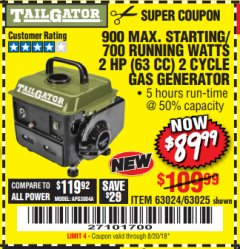 Harbor Freight Coupon TAILGATOR 900 PEAK / 700 RUNNING WATTS, 2HP (63CC) 2 CYCLE GAS GENERATOR EPA/CARB Lot No. 63024/63025 Expired: 8/20/18 - $89.99