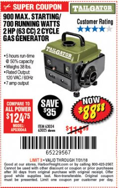 Harbor Freight Coupon TAILGATOR 900 PEAK / 700 RUNNING WATTS, 2HP (63CC) 2 CYCLE GAS GENERATOR EPA/CARB Lot No. 63024/63025 Expired: 7/31/18 - $88.88