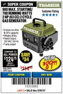 Harbor Freight Coupon TAILGATOR 900 PEAK / 700 RUNNING WATTS, 2HP (63CC) 2 CYCLE GAS GENERATOR EPA/CARB Lot No. 63024/63025 Expired: 9/30/18 - $89.99