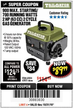 Harbor Freight Coupon TAILGATOR 900 PEAK / 700 RUNNING WATTS, 2HP (63CC) 2 CYCLE GAS GENERATOR EPA/CARB Lot No. 63024/63025 Expired: 10/31/18 - $89.99